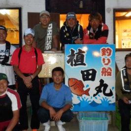レンジセッター釣行会 in 植田丸